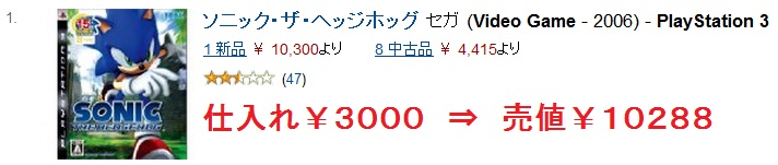 http://dosukoi7.com/img/gan.jpg