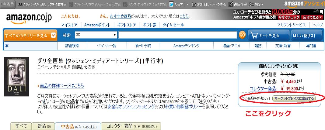 http://dosukoi7.com/wp-content/uploads/2011/11/3p.png