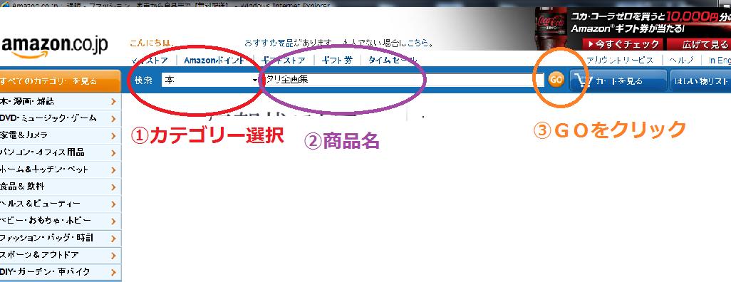 http://dosukoi7.com/wp-content/uploads/2011/11/1p.png