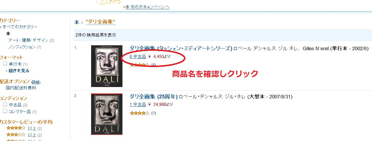 http://dosukoi7.com/wp-content/uploads/2011/11/2.png
