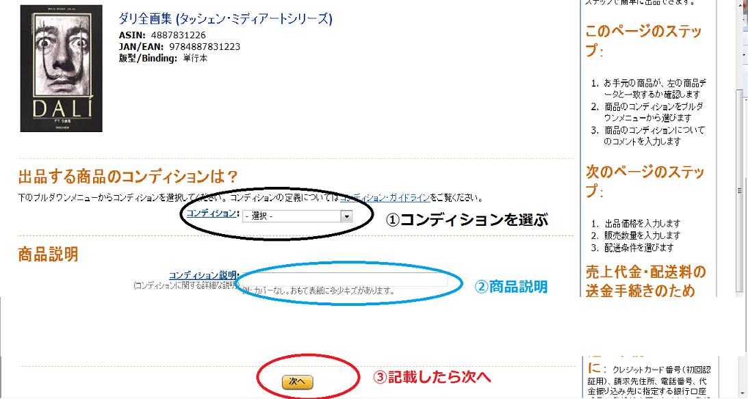 http://dosukoi7.com/wp-content/uploads/2011/11/4p.png