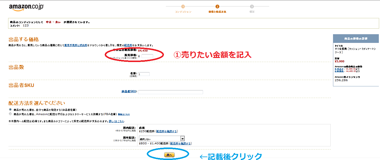 http://dosukoi7.com/wp-content/uploads/2011/11/5p.png