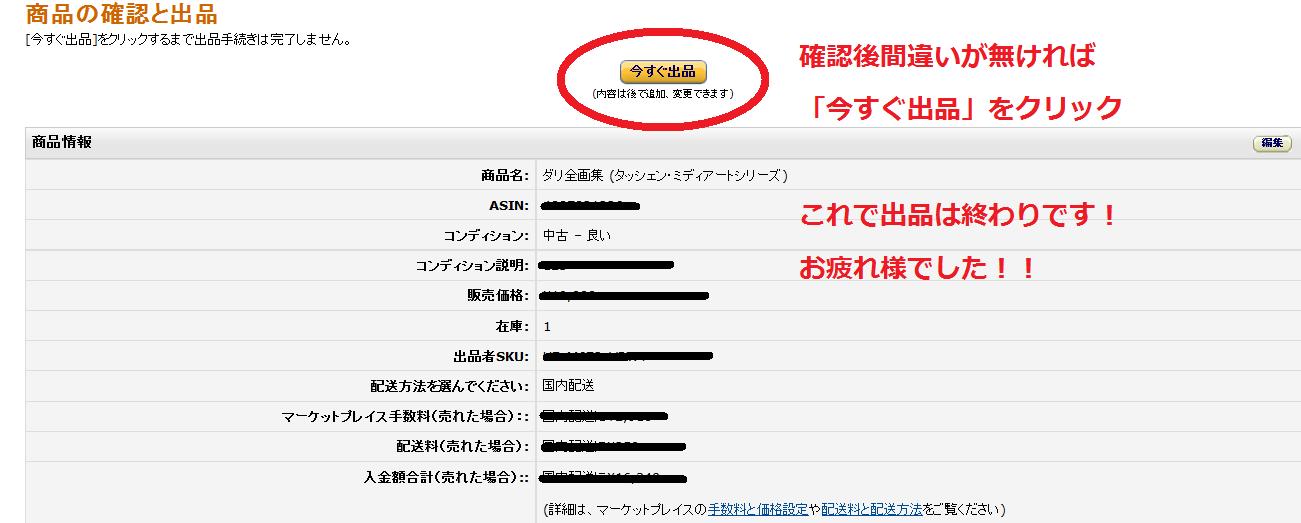 http://dosukoi7.com/wp-content/uploads/2011/11/6p.png