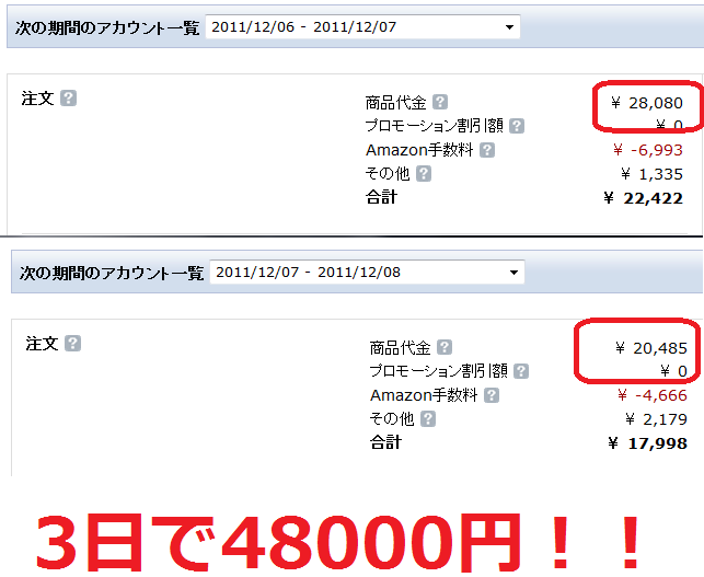 ◆WS000003.jpg